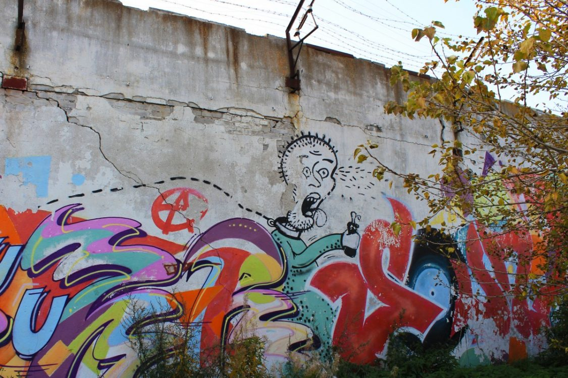 Colorful graffiti. ©Bunch of Backpackers.