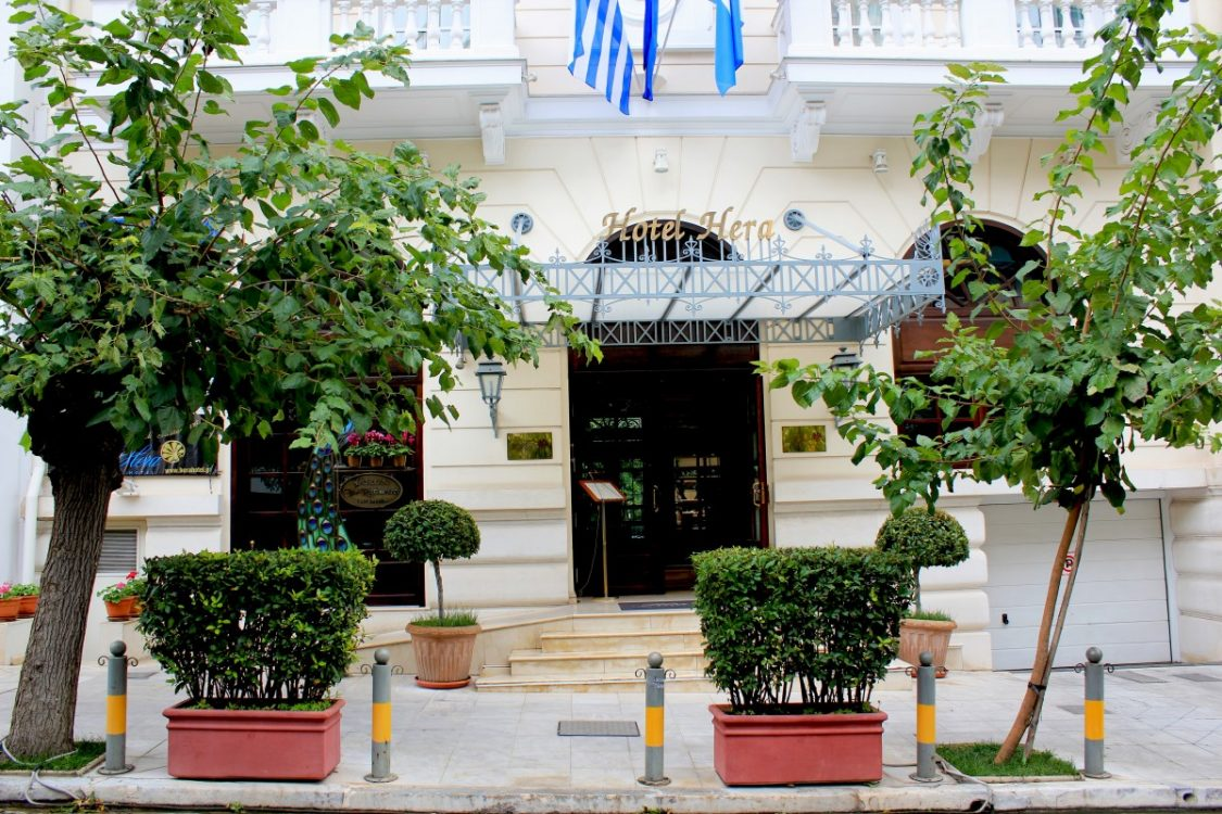Entrance of the Hera Hotel