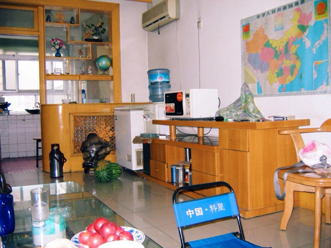 Living room of my first homestay in Shijizhuang, China. ©Bunch of Backpackers