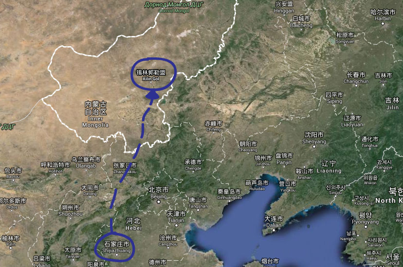 And off I was from Beijing to ... Xilinhot.