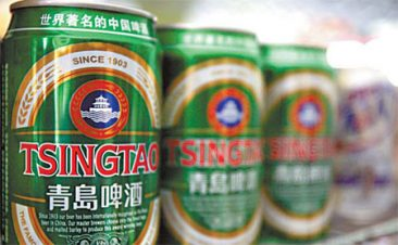 Tsingtao. Photo by Chinadaily.