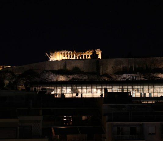 View rooftop Hera