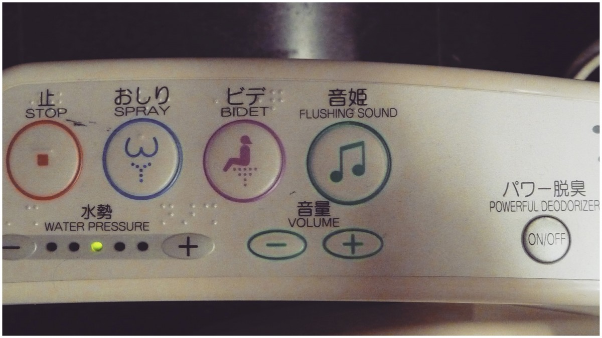 Quirky Japan Toilet