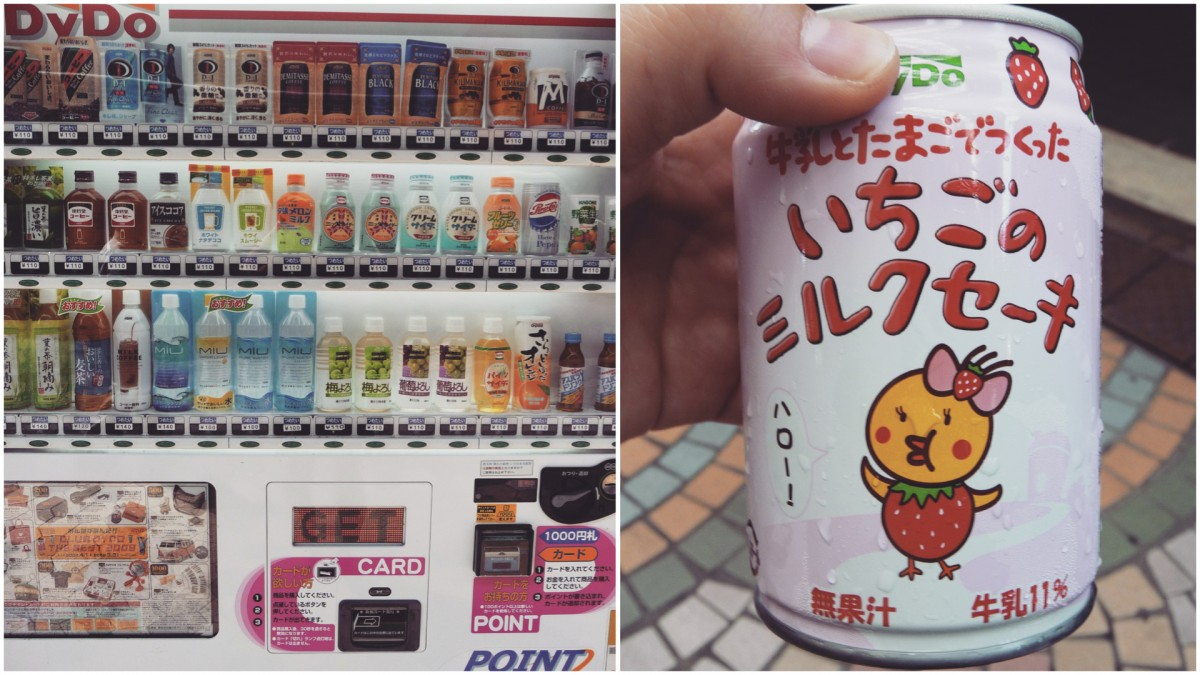 Quirky Japan vending machines