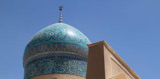 Best hostels in Iran