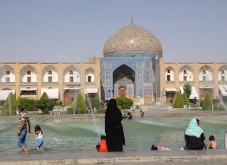 Esfahan, Iran Costs Copyright Bunch of Backpackers