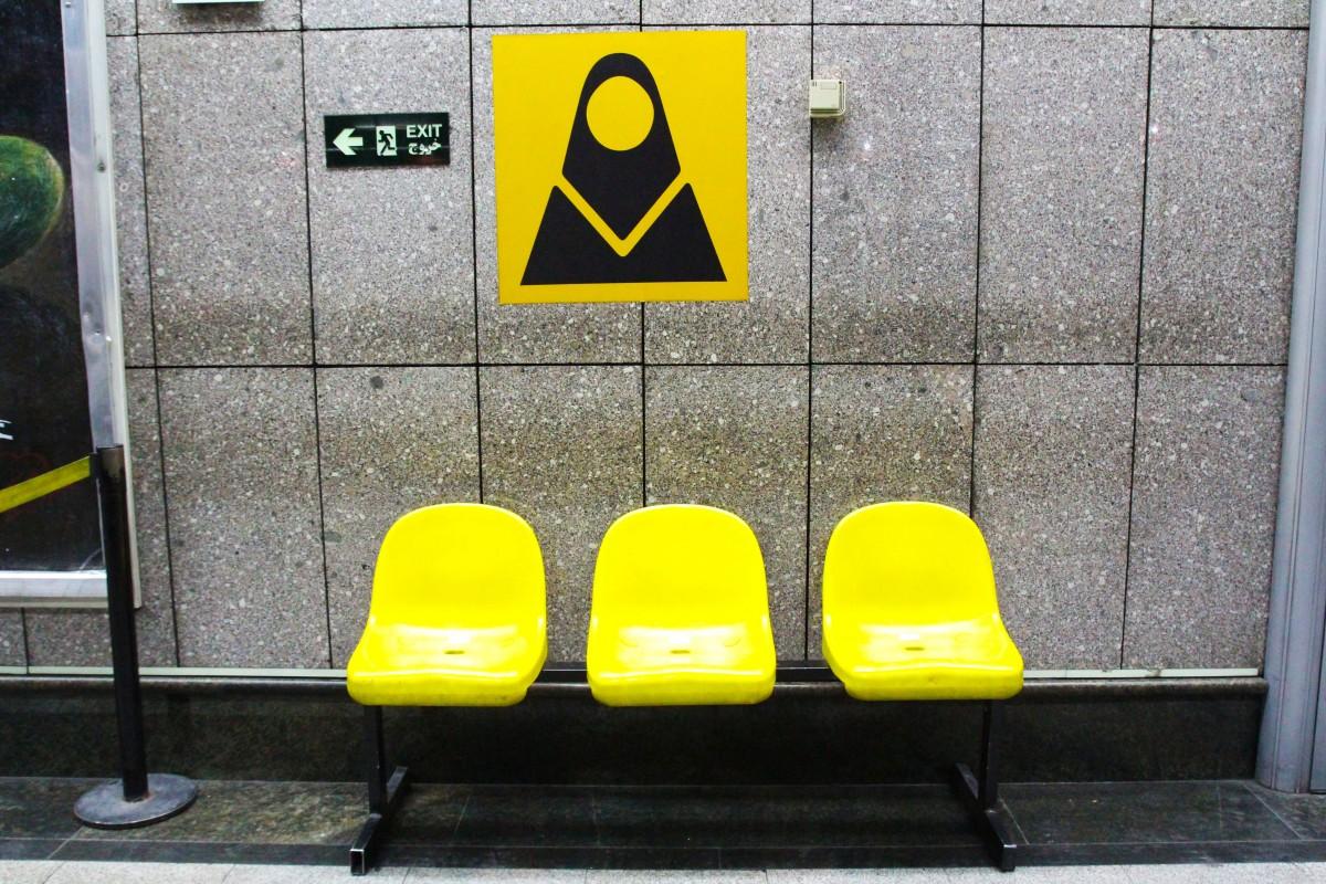 Female seats at the subway!